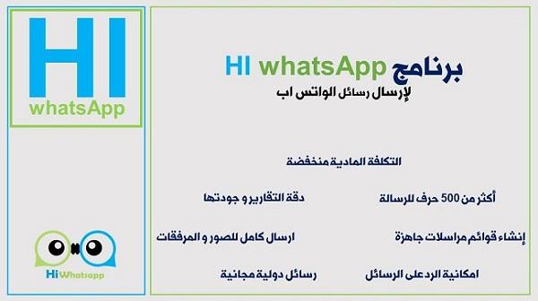 Image result for اهم المميزات للتسويق عبر الواتساب