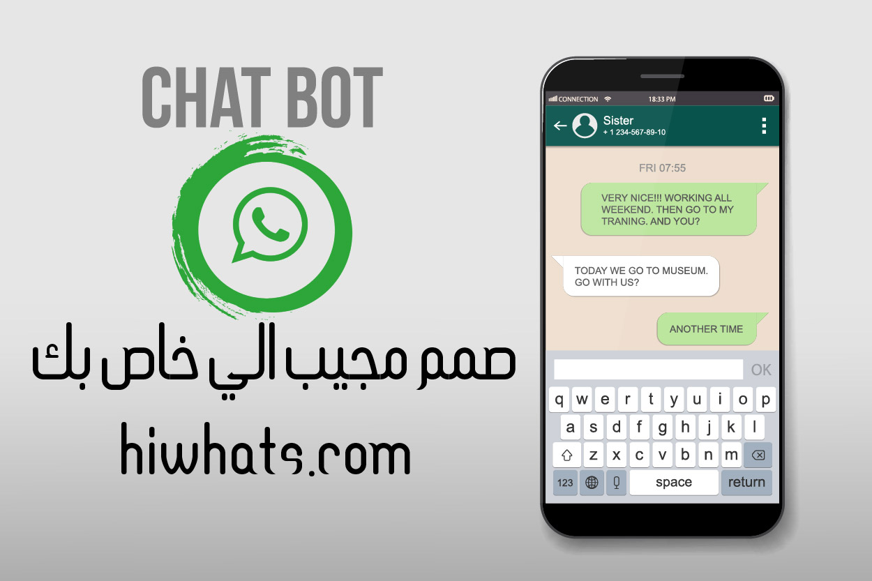 Image result for الواتساب شات بوت